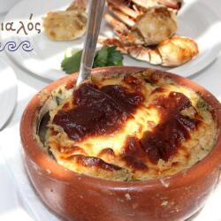 Aeyialos Seafood Restaurant Fresh Mousaka